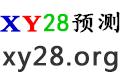 xy28预测